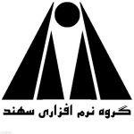 فروش نرم افزار جامع دفاتر پیشخوان دولت
