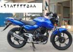 فروش موتورسیکلت 180بالدار پاسار