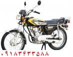 موتورسیکلت 150سی سی تلاش الگانس