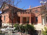 فروش 8000 متر باغ ویلا در لم آباد  کد 89