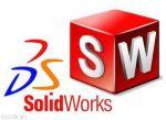 سالیدورکس (solidworks)