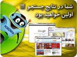 هشدار به کاربران نرم افزار درج آگهی