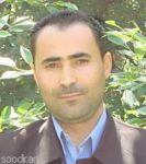 بازار تبریز آنلاین
