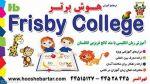 شروع ثبت نام زبان - آموزش زبان انگلیسی