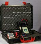 فروش دستگاه دیاگ ارزان و حرفه ای ، دیاگ