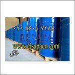 بسته بندی متانول شیراز در بشکه و ظروف فر