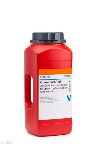 فروش مواد آزمایشگاهی مخصوص دانشجویان و م-p1