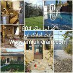 فروش باغ ویلا ۲۴۰۰ متری در شهریار(کد204)