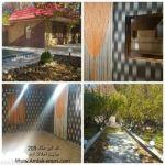 فروش باغ ویلا ۱۰۰۰ متر در شهریار(کد205)