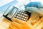 سیستم جامع حسابداری فروشگاهی طاها