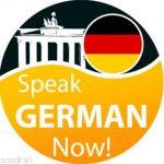 آموزشگاه زبان پردیسان آلمانی