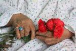 نگهداری از سالمند وکودک