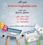 انجام پاورپوینت فارسی و انگلیسی