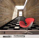 سقف اسمان نما و کاغذ دیواری پستری