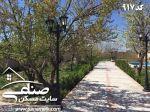 باغ ویلای سنددار در ملارد ویلادشت کد917