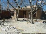 فروش 1800 متر باغ ویلا در ویلادشت کد913