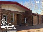 فروش 2400 متر باغ ویلا در یوسف آباد 904