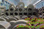 بارانداز مناسب جهت تجار ورق و تولید کنند