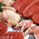 فروش عمده گوشت برزیلی و ایرانی منجمد
