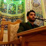 آموزش مداحی و قرآن ثامن