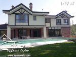 فروش ویلا در زیبادشت محمدشهر کرج کد1027