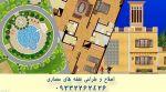 اصلاح و طراحی نقشه های معماری