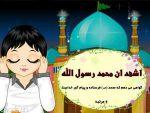 آموزش اذان، وضو،نماز به کودکان