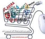 فروش لایسنس آنتی ویروس در کسپرسکی کد