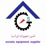 eurasia equipment supplier
