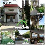 فروش باغ ویلای هکتاری درصفادشت ملارد1040