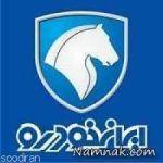 بالاترین و بهترین خریدار خودروی ایرانی