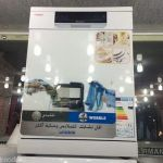 ماشین ظرفشویی بوش اصل آلمان مدل sms86m82
