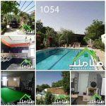 فروش باغ ویلای زیبا در ملارد کد1054
