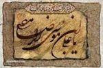 رزرو هتل اپارتمان مشهد زیر قیمت