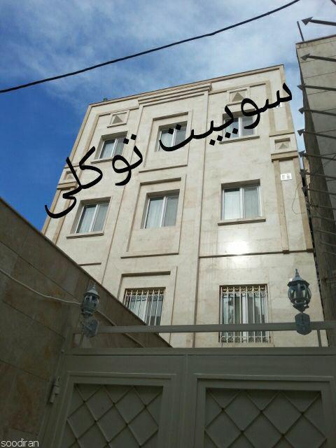 سوییت و آپارتمان نوساز در مشهد-pic1