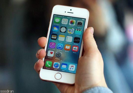 اپل استور تاجدین-pic1