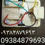 نصب و تعمیر خط تلفن کولر آبی برق کشی