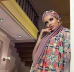 فروش پوشاک و البسه به تمامی نقاط ایران