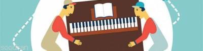 حمل تخصصی پیانو-pic1