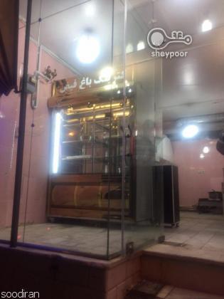 تهیه و توزیع غذای شرکتی محدوده آریاشهر -pic1
