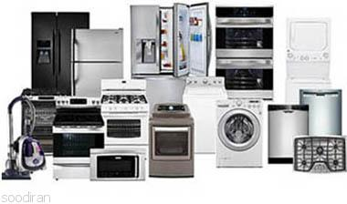 آموزش تعمیرات لوازم خانگی-pic1