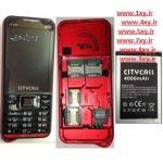 گوشی موبایل 4 سیمکارت همزمان فعال