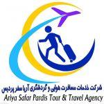 فروش بلیط هواپیما وقطار و اتوبوس