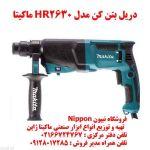 نمایندگی رسمی فروش ابزارهای برقی ماکیتا