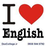 دوره های مکالمه زبان انگلیسی در دزفول