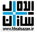 ایده ال سازان