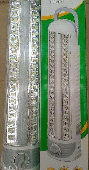 چراغ شارژی ، دارای دو نوع روشنایی-pic1