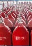 فروش  G120  | گاز G120 |سپهر گاز کاویان