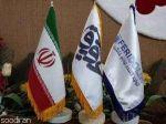 چاپ انواع پرچم رومیزی وتشریفات