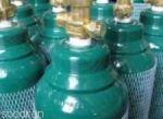 گاز خالص آرگون|فروش آرگون|سپهر گازکاویان
